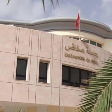 Sfax University